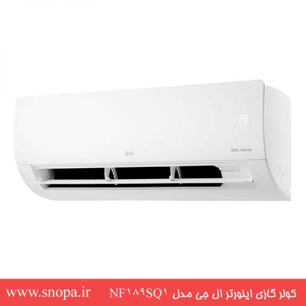 کولر گازی دیواری ال جی مدل NF189SQ1 با ظرفیت ۱۸۰۰۰
