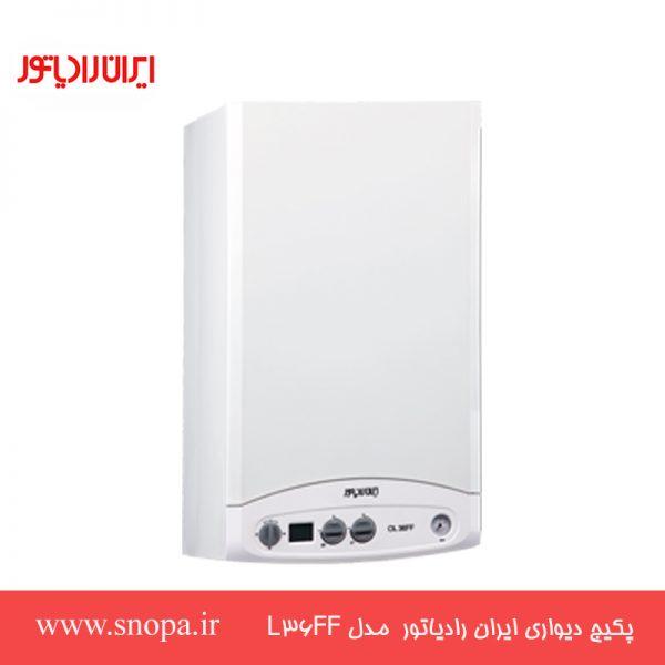 پکیج شوفاژ دیواری ایران رادیاتور 36000 مدل L36FF