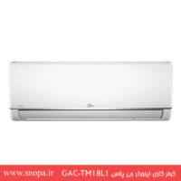 کولر گازی اینورتر جی پلاس GAC-TM18000L1