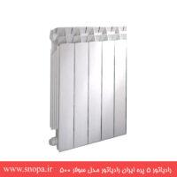 iran radiator solar 500